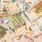 Стало известно, когда повысят зарплату бюджетникам в Пензенской области