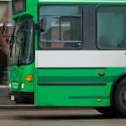 В Пензе сменены названия двух остановок общественного транспорта