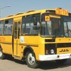 Для пензенских школ купят новые автобусы