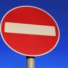 В Пензе ограничат движение транспорта