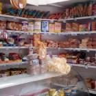 Представители пензенской администрации проверили цены на социально-значимые продовольственные товары