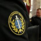 В Пензе два районных отдела судебных приставов переместились