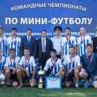 Пензенские полицейские – серебряные призеры чемпионата МВД России по мини-футболу