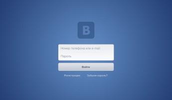 Соцсеть «ВКонтакте» выпустила самое масштабное обновление за последние несколько лет