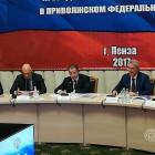 Глава Минфина РФ Силуанов оценил деятельность Пензенской области по привлечению инвестиций