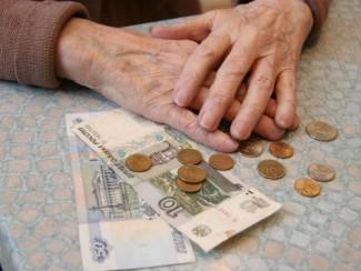 По данным замминистра труда и соцзащиты, существенного увеличения пенсий россиянам не видать и через 10 лет