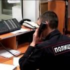 В УМВД назвали причину оцепления торгового центра в Терновке