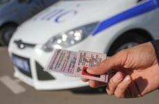 В ГИБДД ввели новые правила для получения водительских прав. Что изменилось? (ПОДРОБНО)