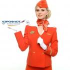 Аэрофлот в 6-й раз назван лучшей авиакомпанией Восточной Европы по версии Skytrax World Airline Awards