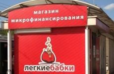 «Легкие бабки» Симакиной снова оштрафовали за «уступчивость»