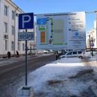Испытано на себе: муниципальные парковки Пензы в работе (фото)