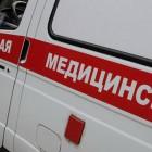 Злодей ворвался в редакцию радиостанции «Эхо Москвы» и ударил ножом ведущую