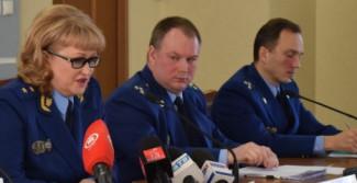 В Пензе сотрудники прокуратуры примут участие в экологическом форуме