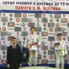 Пензенские дзюдоисты завоевали три награды на турнире в Самаре