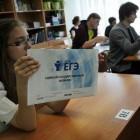 Пензенский Минобр сообщил о нововведениях в ЕГЭ