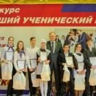 Школьники приглашаются к участию в конкурсе «Лучший ученический класс-2018»