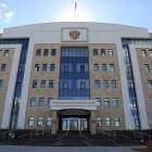 Противостояние Глобэкса. В Казани решается судьба банкротства «бочкаревского» АИК