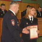 В Пензе наградили лучших полицейских