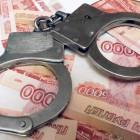 В Пензенской области судебный пристав присвоил 10 тысяч рублей