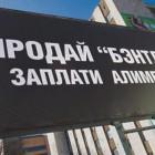 Должников по алиментам будут признавать без вести пропавшими