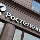 Цифровые сервисы «Ростелекома» впервые стали доступны жителям частного сектора в Кузнецке Пензенской области
