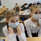 Школьный карантин по гриппу и ОРВИ закончится 15 февраля