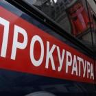В Пензенском УМВД ответили на неприятные выводы прокуратуры