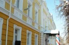 Департамент госимущества Пензенской области ликвидировал...