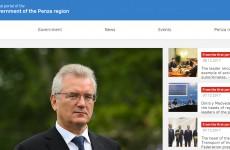 «Шпрехен зи дойч»? Немцы и англичане смогут свободно читать сайт пензенского правительства