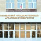 ПГАУ занял шестое место в рейтинге востребованности российских вузов
