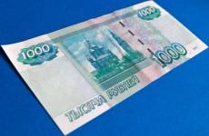 Правительство России выделило 7,7 млрд рублей на доплаты к пенсиям