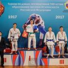 В Пензе состоялся турнир по дзюдо, посвященный 100-летию образования органов госбезопасности России