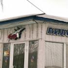 В Пензе полицейские и чиновники устроили «алкогольные» проблемы посетителям бара «Пилот»