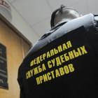 «Land Cruiser» пензенца, задолжавшего 3 млн. рублей, арестовали приставы