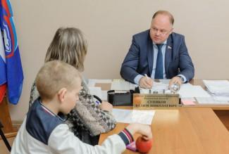 Первый приём граждан в 2018 году Вадим Супиков проведёт 29 января