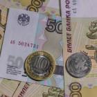 Елку на площади Ленина в Пензе демонтируют за 276 тыс. рублей