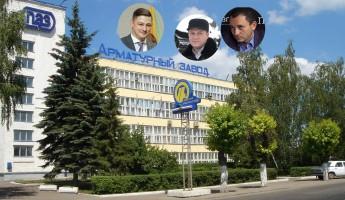 Дворянкин, Фомин или Акимов? Сменился главный кредитор на банкротстве «Пензенского арматурного завода»