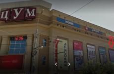 Магазин крупнейшей сети «выселяют» из пензенского ЦУМа