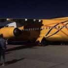 Последнюю техпроверку разбившийся Ан-148 прошел в Пензе