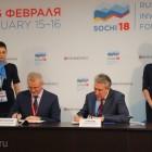 Что сказал Белозерцев Медведеву на инвестфоруме в Сочи?