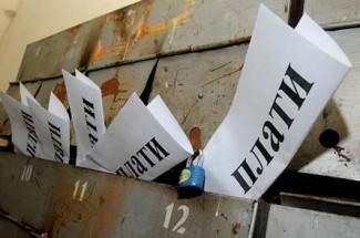 В Пензе спор о законности сборов на капремонт будут решать в суде