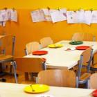 УФАС усмотрело нарушения в строительстве детсада в Кузнецком районе