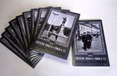 Краеведческий музей выставил коллекцию открыток с изображением Пензы XX века