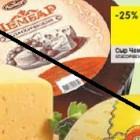 Эксклюзив: куда исчез пензенский твердый сыр?