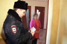 Миграция на контроле. В Пензенской области полицейские отловили гражданку Азербайджана