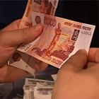 В Пензе 94-летняя пенсионерка обменяла мошеннице 280 тыс. рублей на книжные закладки