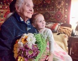 Жительница Пензы отметила 100-летие