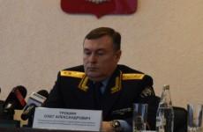 После выборов в России создадут ФБР. Что это значит для пензенского Следкома, МВД и ФСБ?
