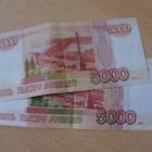 Директор предприятия заплатит 10 тысяч рублей за задержку зарплаты
