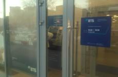 ВТБ заболел болезнью «Легких бабок»